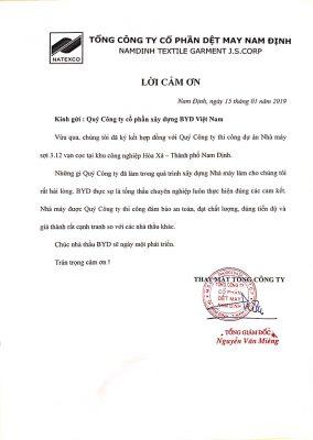 Tổng Cty Cp Dệt May Nam Định